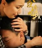[天使请吻我][2016][大陆][爱情][HD-MP4/3.4G][国语中字][1080P]