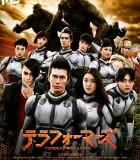 [火星异种][2016][日本][科幻][720P-2.2G/1080P-4.6G][日语中字]