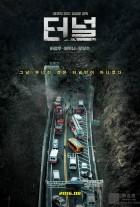 [隧道][2016][韩国][灾难][HD-MP4/2.9G][韩语中字][720P]