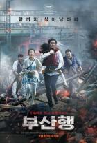[釜山行/尸速列车][2016][欧美][惊悚][HD-RMVB/1.31G][韩语中字][720P]