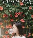 [最坏的一天][2016][韩国][剧情][HD-MP4/2GB][韩语中字][720P]