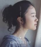 [瑞普·凡·温克尔的新娘/ 被遗忘的新娘][2016][日本][剧情][BD-MP4/3.3GB][日语中字][720P]