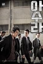 [阿修罗][2016][韩国][犯罪][HDTV-MKV/2.23G][韩语中字][720P]