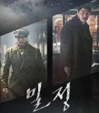 [密探/密侦/秘密间谍][2016][韩国][动作][HD-MP4/2.9G][韩语中字][720P]