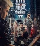 [血战铜锣湾2][2016][香港][动作][HD-MP4/1.27GB][国语中字][720P]