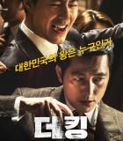 [王者/The King][2017][韩国][犯罪][MP4/1.77G][韩语中字][720P]
