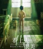 [看上去很美/小红花][2006][大陆][剧情][DVD-MKV/534MB][国语中字]