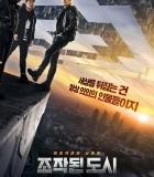 [被操纵的城市/被捏造的城市][2017][韩国][悬疑][MKV/1.66G][韩语中字][720P]