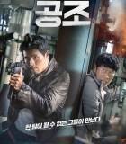 [共助/机密同盟/秘密任务][2017][韩国][犯罪][HDTV-MKV/2.34G][韩语中字][720P]