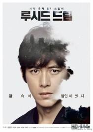 [清醒梦/鲁世德之梦][2016][韩国][科幻][WEB-DL-MP4/2.66GB][韩语中字][1080P]