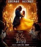 [美女与野兽][2017][欧美][爱情][HD-MP4/1.77G][英语中字][720P]