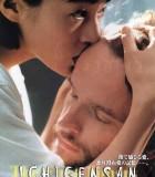 [一见先生][2000][日本][剧情/爱情][avi-1.2GB][日语无字]