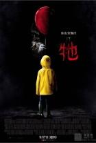 [小丑回魂/它][2017][美国][恐怖][HD720P-1.56GB][中文字幕]