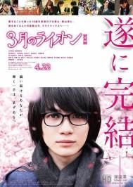 [三月的狮子 后篇][2017][日本][剧情][BluRay.1080P-3.93GB][中文字幕]