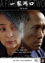 [一家两口][2017][中国大陆][剧情/喜剧][1080P-1.56GB][国语中字]