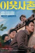 [邻居][2020][韩国][剧情/悬疑/犯罪][BD韩语中字]