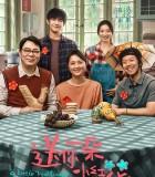 [送你一朵小红花][2020][中国大陆][剧情][1080p/HD国语中字无水印/mkv]