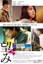 [希望][2020][日本][剧情][1080p/BD中字/mp4]