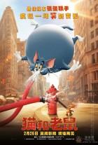 [猫和老鼠真人电影][2021][英国/美国][喜剧/动画/冒险][1080p/BD中英双字/mp4]